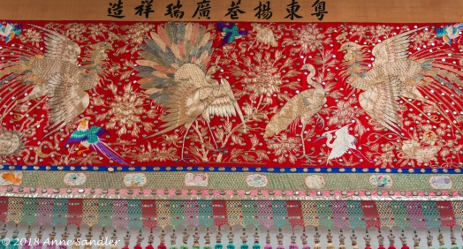 This is a sample of some of the tapestries.